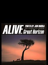 ALIVE Great Horizon