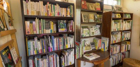 「本と人と街をつなぐ 明日へ続く本屋のカタチ」植物の本屋 草舟あんとす号さん店内